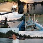 Pulau Sempu - View1