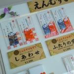 Japan Charms