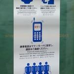 Japan Tokyo DSC_2927