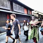 Hanamikoji Geisha Kyoto Japan