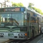 Japan Kyoto Bus | daily bus