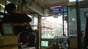 JapanKyoto Bus Inside