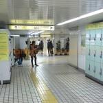 Tokyo Shinjuku Locker | Terlihat di tengah2 locker ada layar LCD