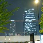 Umeda Sky Building - Osaka Floating Garden Japan