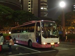 Japan Willer Express Cafe Shinjuku